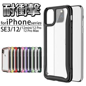iPhone11 ケース 耐衝撃 クリア おしゃれ iPhone11 Pro ケース iPhone11 Pro Max ケース iPhone XR X XS 7 iPhone8ケース スマホケース|mobilebatteryampere