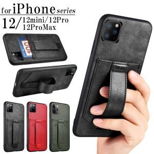 iPhone12 ケース iPhone12 mini 12 Pro Max iPhone11 iPhone11 Pro iPhone11 Pro Max iPhone XR iPhone XS X iPhone8 スマホケース|mobilebatteryampere