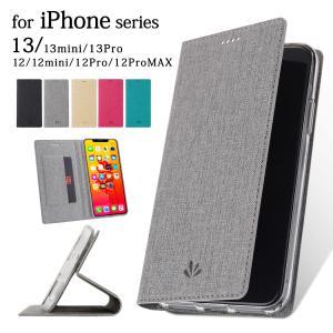 iPhone12 mini ケース iPhone12 Pro Max iPhone11 手帳型ケース  iPhone11 Pro Max XS Max XR X  スマホケース スタンド カード収納 マグネット|mobilebatteryampere