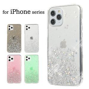 iPhone12 mini ケース iPhone 12 Pro Max SE 第2世代 ケース SE2 2020 グリッター iPhone11 Pro Max 8 XS XR X ラメ 星 クリア おしゃれ かわいい|mobilebatteryampere