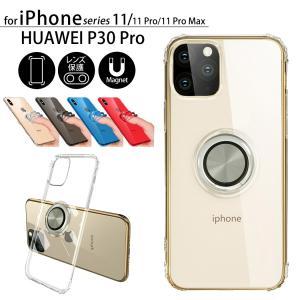 iPhone11 ケース リング付き iPhone8 ケース HUAWEI P30 Pro ケース 耐衝撃 iPhone11 Pro Max XS XR iPhone7 スマホケース クリア TPU|mobilebatteryampere