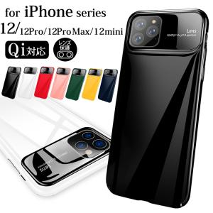 iPhone12 mini ガラス調 ハード スマホ ケース 耐衝撃 iPhone12 11 Pro Max XR SE 第2世代 ロゴ 上質 無地 光沢 ワイヤレス Qi 給電 黒 白|mobilebatteryampere