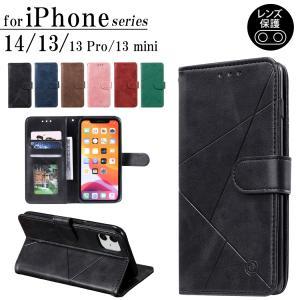 iPhone13 ケース iPhone13 Pro mini 手帳型ケース ストラップ付き iPhone12 Pro Max レザー iPhoneSE 11 カバー 黒|mobilebatteryampere