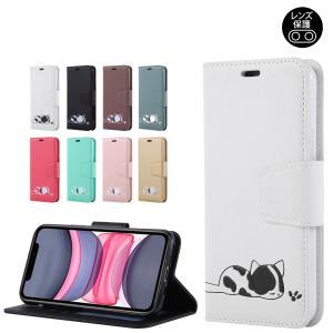 iPhone12 ケース iPhone12 mini 12 Pro Max iPhone SE 第2世代 ストラップ付 ケース SE2 2020 手帳型 iPhone11 8 iPhone11 Pro Max XR X XS|mobilebatteryampere