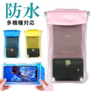 防水 iPhone12 mini ケース iPhoneSE 第2世代 SE2 2020 全機種対応 スマホケース 防塵 iPhone11 Pro Max XS X 8 8 Plus Xperia Galaxy|mobilebatteryampere