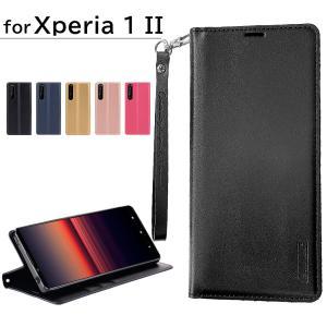 xperia 1 ii ケース 手帳型 耐衝撃 ストラップ付き 2点セット ソフト シンプル TPU PU 薄型 レザー スマホカバー 携帯カバー|mobilebatteryampere