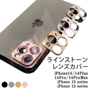 レンズ保護フィルム 強化ガラス レンズカバー iPhone12 mini Pro Max iPhone 11 Pro Max カメラレンズ 耐衝撃 クリーンシート 保護シール mobilebatteryampere