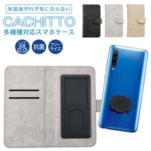 スマホケース 全機種対応 手帳型 iPhone13 Pro Max mini iPhone12 Pro Max mini SE2 11 Pro Xperia|mobilebatteryampere