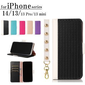 iPhone13 ケース iPhone13 Pro mini 手帳型 ソフト ケース iPhone12 Pro Max カバー ストラップ付き 黒|mobilebatteryampere