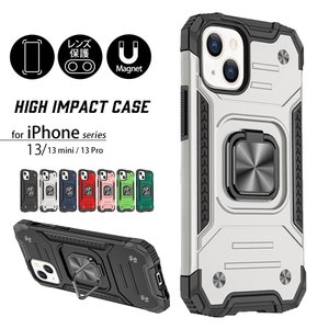 iPhone13 Pro mini スマホケース 耐久性 かっこいい 黒 ハード 耐衝撃 PC 側面 TPU リングスタンド|mobilebatteryampere