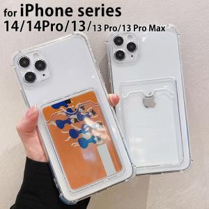 iPhone13 Pro Max スマホケース アイホン ソフト クリアカバー 耐衝撃 シンプル TPU かわいい おしゃれ|mobilebatteryampere