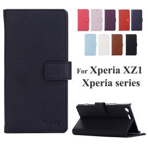 Xperia XZ1 ケース XZs XZ 手帳型 X Compact Performance Z5 Premium Z4 A4 スマホケース Xperia 携帯ケース ポイント消化|mobilebatteryampere