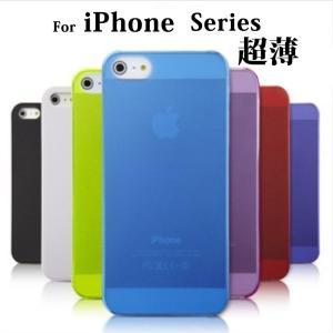 iPhone6 ケース iPhone6 Plus ケース iPhone5s ケース iPhone5 ...