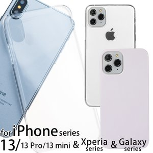 iPhone11 ケース iPhone11 Pro ケース スマホ ケース 携帯 カバー iPhone8plus 7 6s XR XS Max X 5S ハード 薄い 軽量 耐衝撃 クリア|mobilebatteryampere