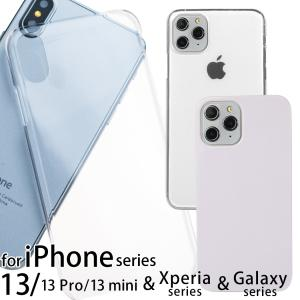 iPhone11 ケース iPhone11 Pro ケース iPhone8 スマホ ケース 携帯 カ...