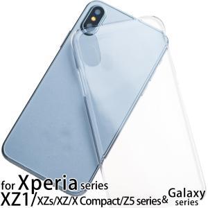 Xperia XZ1 ケース Xperia XZs ケース Xperia X Compact ケース Xperia Z5 Compact ケース Xperia Z5 Premiumケース Galaxy S3 S3αケース|mobilebatteryampere