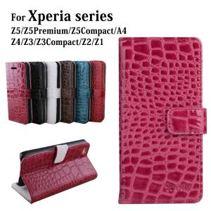Xperia Z5 Compact ケース 手帳型 Xperia Z5 Premium Xperia A4 Xperia Z3 Compact Xperia Z3 Xperia Z2 Xperia Z1 ケース|mobilebatteryampere