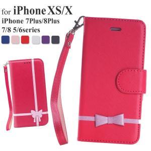 iPhone XS ケース 手帳型 女性 iPhoneX ケース iPhone8 Plus iPhone7Plus iPhone6s Plus 携帯ケース|mobilebatteryampere