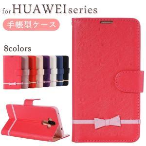 HUAWEI Mate 9 用 手帳型 スマホケース カバー レディース ファーウェイ メイト 9 カード入れ スタンド ストラップホール 華為技術|mobilebatteryampere