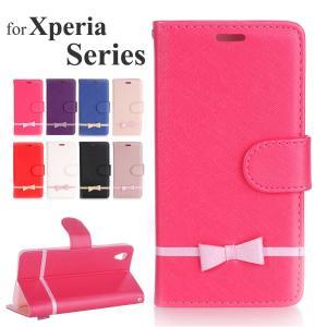 スマホケース Xperia X Compact ケース 手帳型 Xperia  Z5 Z4 Z3 Z1 ケース エクスペリアXZ カバー おしゃれ 女性 人気|mobilebatteryampere