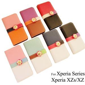 Xperia XZs ケース スマホ 手帳 ケース 耐衝撃 レザー カバー Xperiaケース 花柄ボタン カードケース|mobilebatteryampere