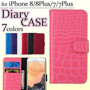 iPhoneケース 携帯ケース スマホケース iPhone 8 ケース iPhone 7 ケース i...