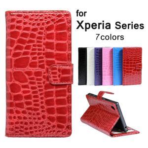 XperiaZ5 Compact 手帳型ケース Z5 Premium XperiaZ3 Compac...