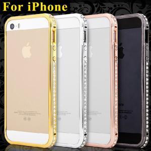 iPhone6s Plus バンパー ケース iPhone6s ケース iPhone5sケース iP...