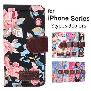 iPhone6s 6s Plus 6 6Plus SE 5s 5 5c 手帳型ケース スマートフォン...