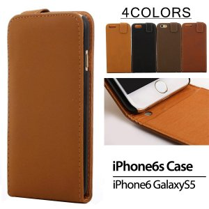 iPhone6s Plus 6 手帳型ケース Galaxy S5 アンドロイド スマートフォン スマ...