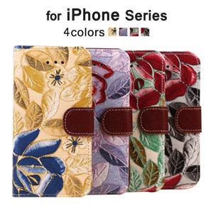 iPhone8 Plus ケース 7Plus 6s 6 SE 第1世代 5s 5 手帳型 XperiaZ5 Z5 Compact Premium カバー|mobilebatteryampere