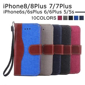 iPhone8ケース スマホ 手帳型 カバー iPhone 7 Plus Xperia ケース ストラップ付き カードホルダー レザーの商品画像|ナビ