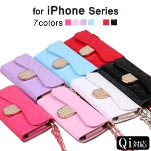 全機種対応 iPhone12 mini ケース 手帳型ケース iPhoneSE 第2世代 SE2 2020 iPhone8 7 6s 5s 5 AQUOS ZETA AQUOS Compact Xperia AQUOS CRYSTAL|mobilebatteryampere