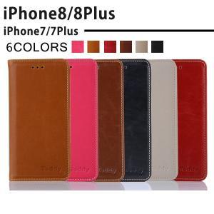 iPhone ケース iPhone8Plus iPhone7 iPhone6sPlus iPhone...