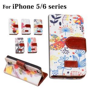 iPhone6sケース 手帳型 スマホ ケース iPhone 6 Plus 5s ケース レザー ス...