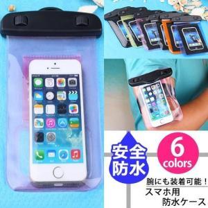スマホ 携帯 防水 ケース 多機種対応 iPhone XS X 8 7 6s SE 5s Xperia Galaxy Android カバー ケース|mobilebatteryampere
