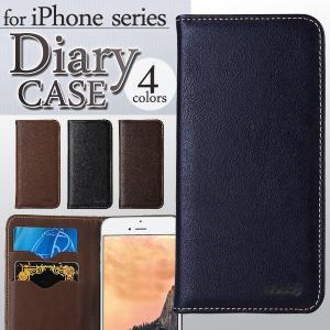 iPhone8 ケース 手帳型 iPhone7 ケース アイフォン8 ケース 手帳 おしゃれ レザー 耐衝撃 スマホケース 携帯 アイホン6S Plus カバー|mobilebatteryampere