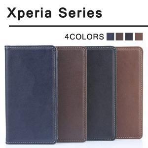 Xperia Z4 ケース Xperia A4 ケース Xperia Z3 Compact ケース Xperia Z2 Android 手帳型 スマホケース カバー カード収納 耐衝撃|mobilebatteryampere