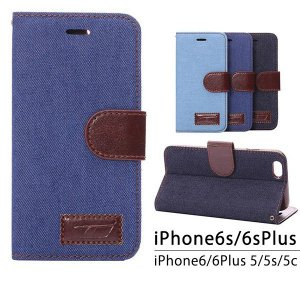 iPhone6sケース 手帳型 スマホ ケース iPhone 6 Plus ケース デニム風 スタンド機能 カードポケット レザー|mobilebatteryampere