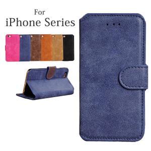iPhone6splusケース シンプル 無地 iPhone 6s Plus 手帳スマホカバー マグ...