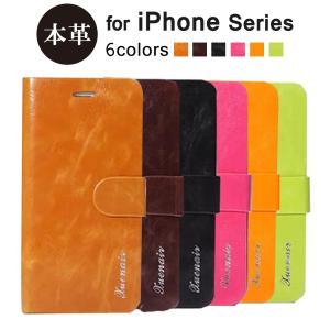 iPhone SE iPhone5s 5 手帳型ケース スマートフォン スマホカバー 本革 カードポケット スタンド機能 フリップ ダイアリー型 mobilebatteryampere