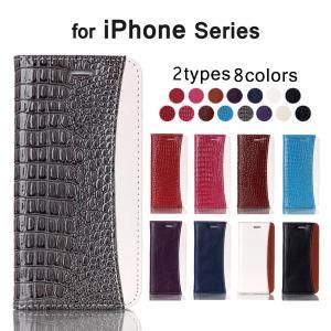 iPhone6s ケース 手帳型 6sPlus iPhone6 6Plus SE 5s 5 手帳型ケ...