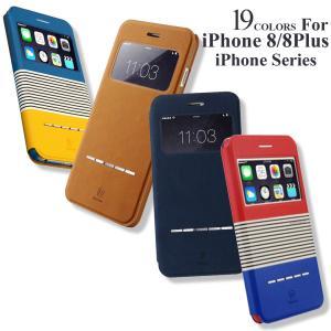 iPhoneケース 携帯ケース スマホケース  iPhone se ケース iPhone 5s ケー...