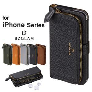 iPhone6 6s 手帳型ケース スマートフォン スマホカバー ビズグラム 牛革使用 カードポケッ...