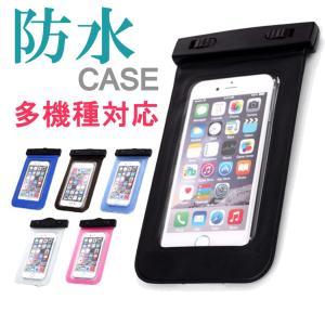 iPhone11 Pro 8 7 6s 5s  se iPhone XS Xケース 防水カバー 多機種対応 Xperia XZ SO-01J SOV34 601SO X Compact SO-02J|mobilebatteryampere