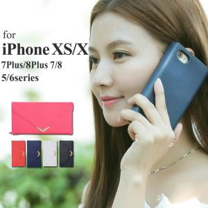 iPhone XS ケース 手帳型 スマホケース iPhone X ケース iPhone6s Plus ケース iPhone se 5s  Max XR 8 7 カバー 携帯ケース 女性 mobilebatteryampere