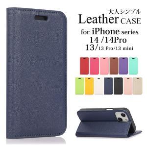 iPhone12 ケース mini 手帳型 iPhone 12 Pro Max SE 第2世代 ケース SE2 2020 iPhone11 Pro 8 XR XS Max X PLUS  スマホケース 耐衝撃|mobilebatteryampere