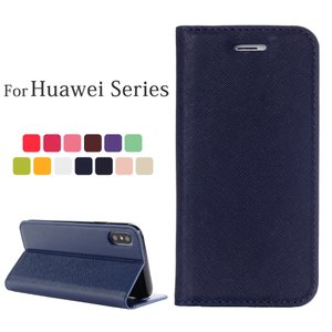 The Fake Leather Diary Case for Huawei Series シンプル...