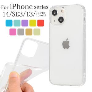 iPhone XR ケース iPhone XS Max ケース クリア 携帯 スマホケース iPhone8 7Plus X 6s SE 耐衝撃 おしゃれ ソフト 薄型 軽量 ポイント消化