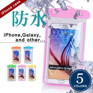 防水 携帯 スマホ ケース 全機種対応 iPhone XS X 8 7 6s SE 5s Xperia Galaxy Android カバー ケース アイフォンカバー 防水バッグ|mobilebatteryampere